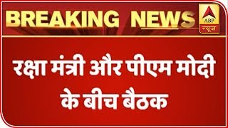 Defence Minister meets PM Modi after SC verdict on Rafale Deal - ABPNEWSTV