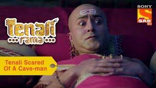 Your Favorite Character | Tenali Scared Of A Cave-Man | Tenali Rama - SABTV