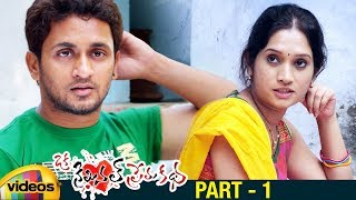 Oka Criminal Prema Katha Telugu Full Movie HD | Manoj Nandam | Priyanka Pallavi | Satyanand | Part 1 - MANGOVIDEOS