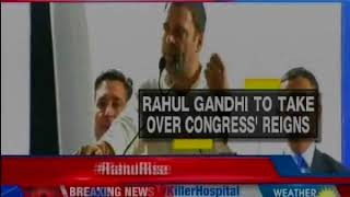 Rahul Gandhi likely to take over the reins of the Congress on December 16 - NEWSXLIVE