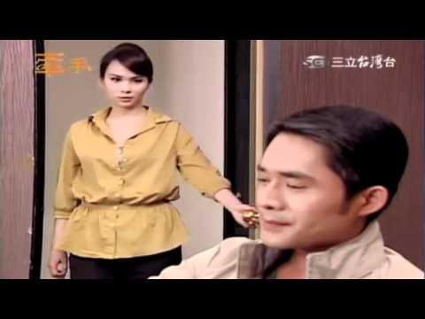 2012.04.19牽手第102集-江國賓-至尊片段(1)