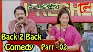Whistles Movie Comedy Scenes    Back 2 Back    Sharmila    Dhanush     Gautham Raju    02 - TELUGUONE