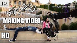 Chinnadana Nee Kosam Making video - idlebrain.com - IDLEBRAINLIVE