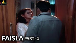 Horror Crime Story Faisla Part - 1 | Aatma Ki Khaniyan | Sri Balaji Video - SRIBALAJIMOVIES