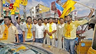 TDP Bandh in Nalgonda | Errabelli,Motkupalli Arrest : TV5 News - TV5NEWSCHANNEL