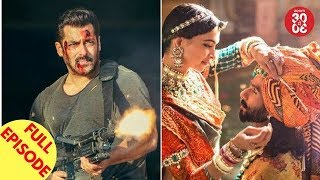 Salman Reunites With 'TZH' Stunt Coordinator For 'Race 3' | 'Padmaavat' Enters 300 Crore Club & More - ZOOMDEKHO