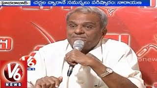 CPI Narayana suggests both state CMs to resolve controversies on Power - V6NEWSTELUGU