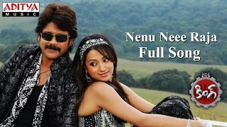 Nenu Neee Raja Full Song ll King Movie ll  Nagarjuna, Trisha - ADITYAMUSIC