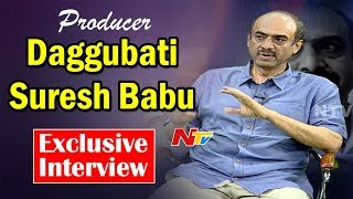 Producer Suresh Babu Exclusive Interview || #NeneRajuNeneMantri || NTV - NTVTELUGUHD