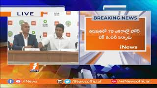 Minister Nara Lokesh Press Meet Over MoU With Holitech Company | iNews - INEWS