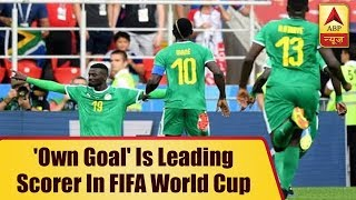 'Own Goal' Is Currently Leading Scorer In FIFA World Cup - ABPNEWSTV