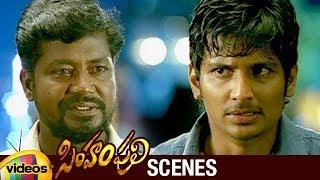 Jiiva Finishes Eye Witness | Simham Puli Telugu Movie Scenes | Singam Puli | Mango Videos - MANGOVIDEOS