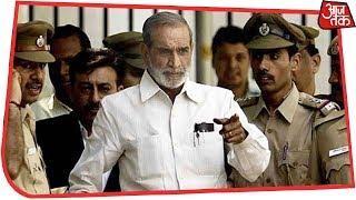 1984 Anti-Sikh Riots: Congress Leader Sajjan Kumar Convicted, Gets Life In Prison - AAJTAKTV