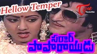 Hello Temper Song from Sardar Paparayudu Telugu Movie | NTR | Sridevi - TELUGUONE