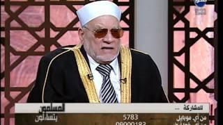 أحمد عمر هاشم : حكم تشريح الجثث في كليه الطب والهياكل العظمية في المنزل