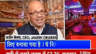 Deshhit: India's first cruise 'Karnika' completes its maiden Voyage - ZEENEWS