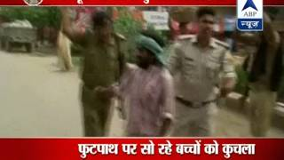 Truck crushes 5 children to death in Patna l Police thrashes victim's kin - ABPNEWSTV