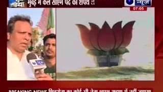 Maharashta's first BJP CM to be sworn in tomorrow - ITVNEWSINDIA