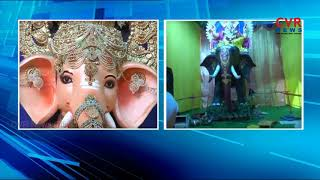 Ganesha Chaturthi Festival Celebrations in Khammam  | CVR News - CVRNEWSOFFICIAL