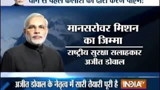 PM Modi to go on Kailash Mansarover yatra in 2nd week of May - INDIATV