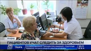 В Атырауской области работает программа управления хроническ