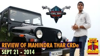 "234 Wheels Drive On 21-09-2014 ""Review Of Mahindra THAR CRDe"" – Thanthi tv Show"