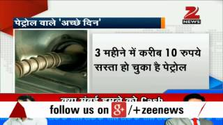 Petrol, diesel prices likely to be slashed by Rs 2 - ZEENEWS