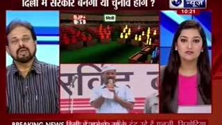 Will Delhi face elections or government formation without elections? - ITVNEWSINDIA