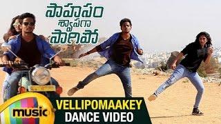 AR Rahman | Vellipomaakey Dance Video | Viva Shannu and Rashmi | Saahasam Swaasaga Saagipo - MANGOMUSIC