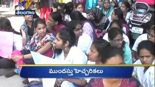27th: Ghantaraavam 3 PM Heads  TELANGANA - ETV2INDIA