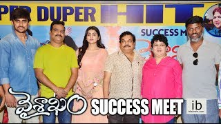 Vaisakham success meet - idlebrain.com - IDLEBRAINLIVE