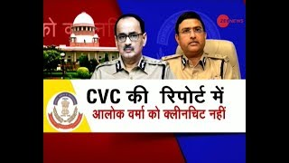 CBI vs CBI: Supreme Court seeks Alok Verma's response on CVC report - ZEENEWS