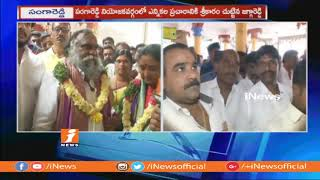 Congress Jagga Reddy Starts Election Campaign In Sangareddy Constituency | Face To Face | iNews - INEWS