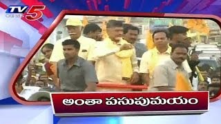 "CBN ""Praja Garjana"" In Nellore @ 5PM - TV5NEWSCHANNEL"