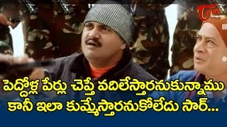 Sunil All Time Hit Telugu movie Comedy Scenes Back To Back | NavvulaTV - NAVVULATV