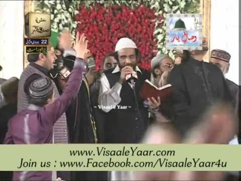 Yousuf Memon 22-04-2014 Mehfil Milad At Eidgah Sharif Rawalpindi.By Visaal