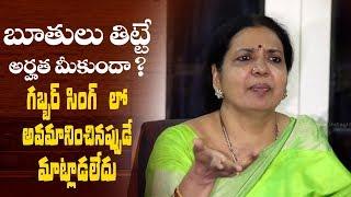 We didn't respond when Rajasekhar was insulted in Gabbar Singh: Jeevitha | Pawan Kalyan | IndiaGlitz - IGTELUGU