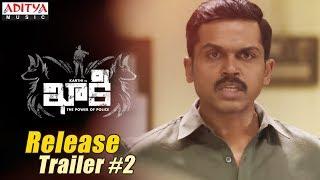 Khakee Pre Release Trailer #2 || Khakee Releasing on Nov 17 || Karthi, Rakul Preet || Ghibran - ADITYAMUSIC