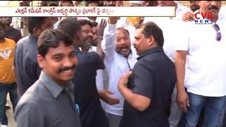 TRS Candidate Gangula Kamalakar Demand | Action Should be Taken on Ponnam Prabhakar | CVR NEWS - CVRNEWSOFFICIAL