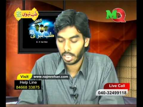 Mqtv Channel  Tibb E Nabawi (saw) Topic Arthritis joint pain 12 NOV 2013