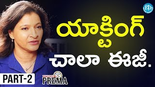 Manjula Ghattamaneni Exclusive Interview Part#2 || Dialogue With Prema | Celebration Of Life - IDREAMMOVIES