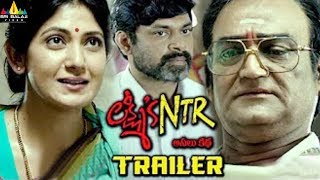 Lakshmi's NTR Trailer | Latest Telugu Trailers | RGV, Vijay Kumar, Yagna Shetty | Sri Balaji Video - SRIBALAJIMOVIES