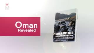 تدشين كتاب (Oman Revealed)