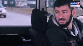 Чеченская авто социальная реклама