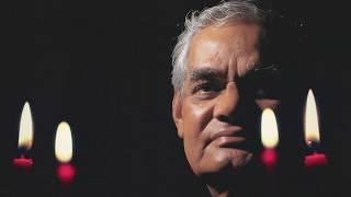 स्मृति शेष: जब Atal Bihari Vajpayee को बारिश में सुनते रहे थे लोग - AAJTAKTV