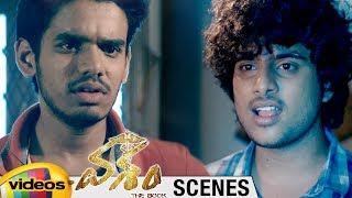 Actor Vasudev Threatened by Professor | Vasham 2017 Telugu Full Movie Scenes | Swetha Varma - MANGOVIDEOS
