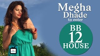 Marathi BB winner Megha Dhade takes wildcard entry into Bigg Boss 12 house | Exclusive - TELLYCHAKKAR