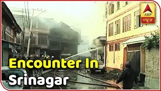 Master Stroke: 3 terrorists killed, 1 army mam martyred in an encounter in Srinagar - ABPNEWSTV