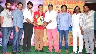Subramanyam For Sale Platinum Disc Function - IGTELUGU