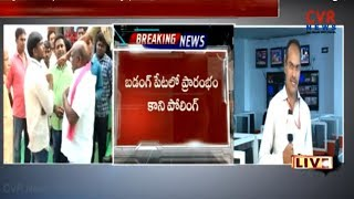 Telangana Assembly Elections 2018 : Polling Updates | CVR News - CVRNEWSOFFICIAL